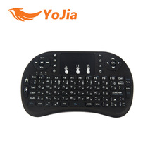 Rii mini i8 Keyboard Russian Air Mouse Multi-Media Remote Control Touchpad Handheld for Android TV BOX PC Laptop Tablet Mini PC