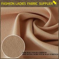 Wholesale polyester chiffon fabric,100D wool doby four way stretch chiffon fabric ,solid chiffon fabric