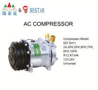small solar dc refrigerator compressor