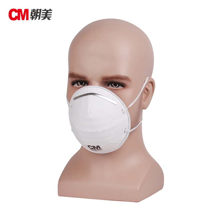 - Mask Anti-smog N95 pm2 5 Respirator Dust protective Buy Mask Particles Face Protective 5 Pm2 Mask