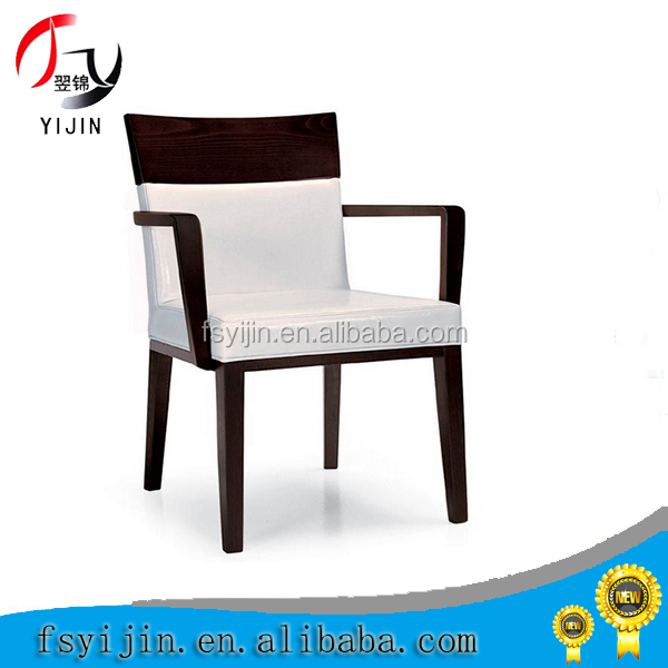 Hot selling Guangdong factory wholesale bar stool with armrest