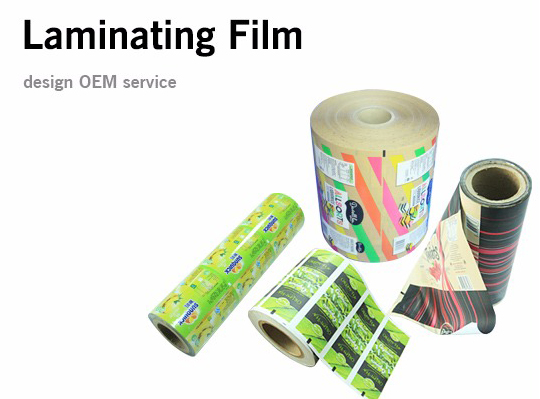 Food grade plastic lamination packing film biscuits aluminium plastic auto wrapping film
