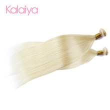 High Quality 7a 8a 10a zhoukou hair weaves for black women