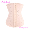 2017 private label Nude Latex Waist Trainer Corset Busk