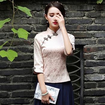 04c4c87edc91 Woman Half Sleeve Embroidery Flower Print Jacquard Vintage Cheongsam  Chinese Qipao Tops Blouse, Size: