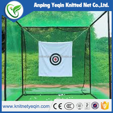 YEQIN adjustable nylon basketball net ,