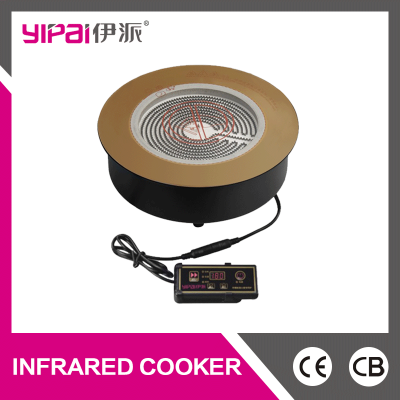 2017 Latest Pattern Infrared Cooker With Titanium Plate 2000w In Guangdong-YIPAI Hotpot Cooker Cooking Chinese Manufacturer