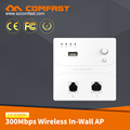 2016 New Arrival Comfast 300Mbps Wireless Wall Mount Access Point CF-E500N 802.11N Wireless Indoor 300M In Wall AP DC 12V 1.5A