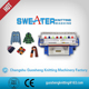 computerized flat knitting machine for knitting jacquard pattern sweater, changshu textile machinery manufacturer