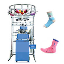 4 Inch 6F Or 7F Computerized Selected Terry Invisible Boat Socks Knitting Machine