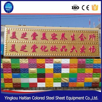 China POP New Environmentally Friendly Colorful Steel Decorative 3d Wall Panel <strong>Moulding</strong>