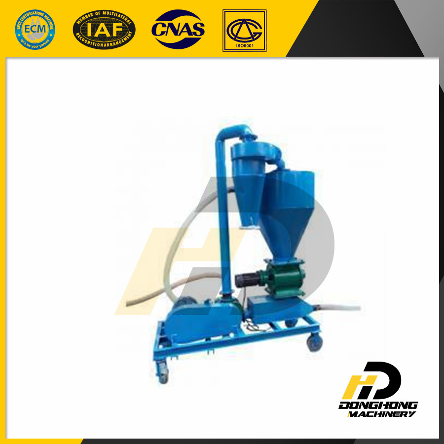 Mobile ship loader roots blower grain pneumatic conveyor