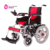 18 inch tires best power electric wheelchair cost