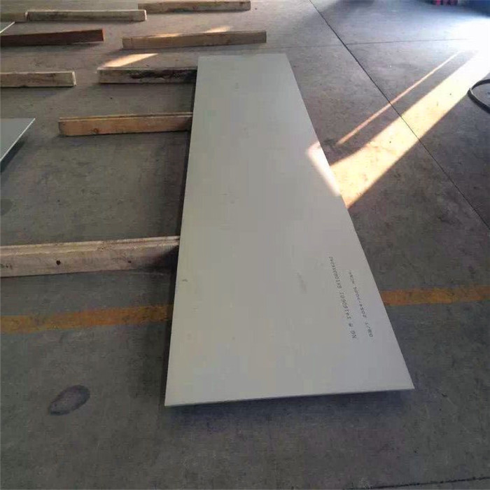 best quality Invar36 plate manufacturer in China