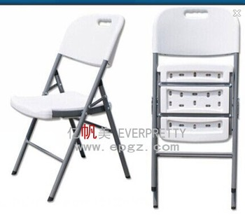 Heavy Duty Plastic Chairs For The Elderly Outdoor
