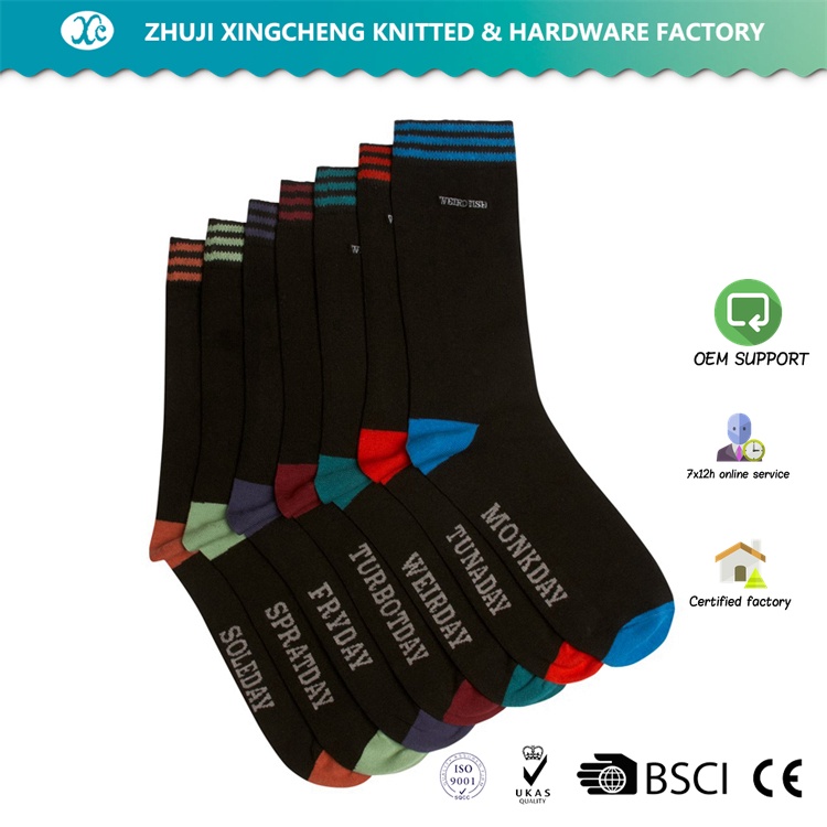 HT-A-2765 days of the week socks