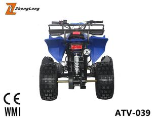 110 Four Wheelers Quad For Adult 150Cc Rear Axle Atv