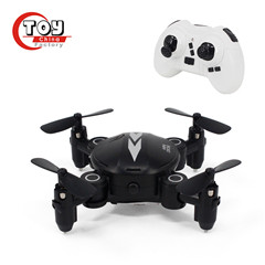 2.4G foldable rc quadcopter drone with 0.3MP wifi camera