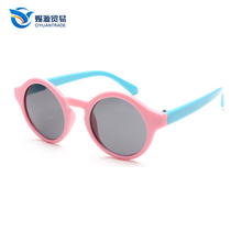 0b91484875 Plastic Innovative Eyewear