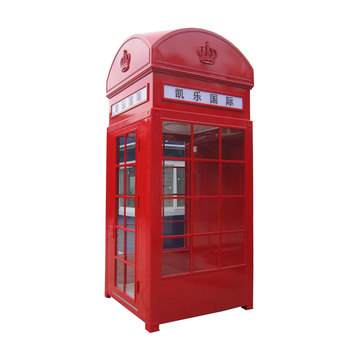 Fabulous London Red Telephone Booth Cabinet For Sale China View Telephone Booth Fangda Magic House Product Details From Chengdu Fangdayuancheng Environmental Download Free Architecture Designs Scobabritishbridgeorg