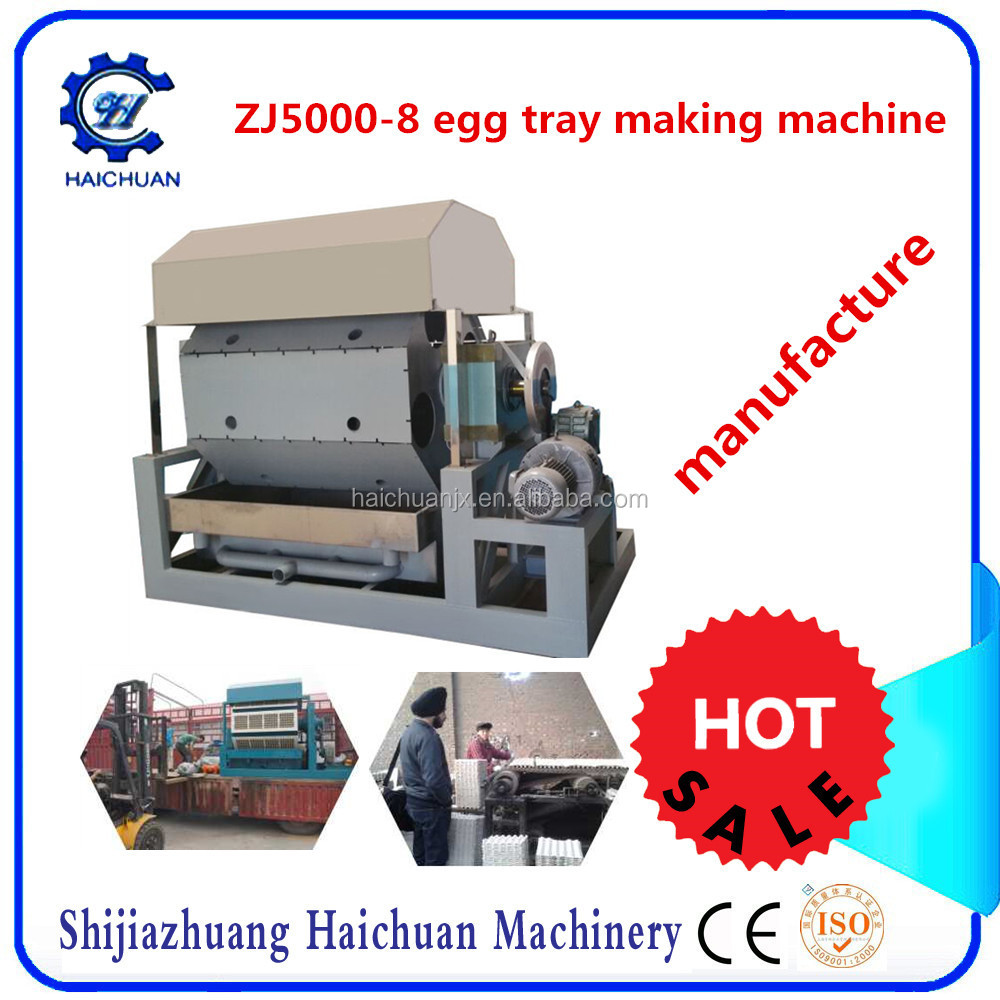 8 faces rotary low cost egg tray making machine