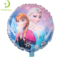 Jinbella 18inch Round Shape Frozen Helium Foil Balloon For Birthday And Party Decoration