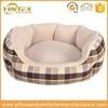 Ultra soft high quality easy to clean eases pain of arthritis & hip dysplasia dog bed