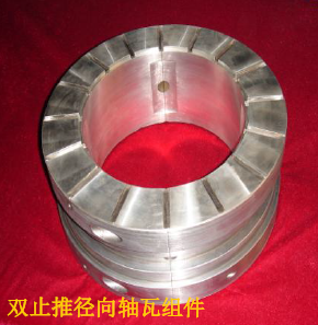 Gas Turbine Double Thrust Radial Bearing Components For Ge