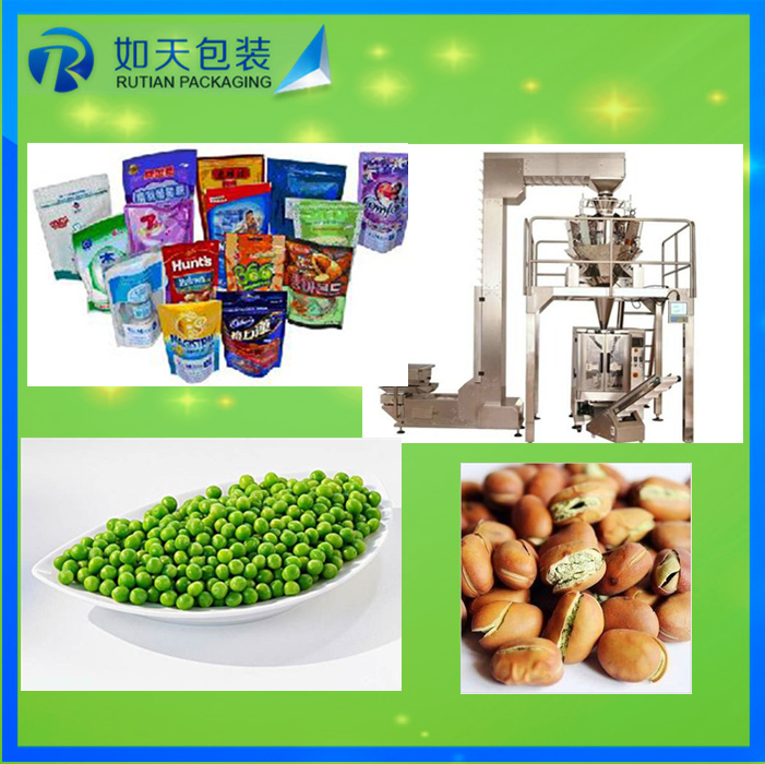 vertical type packing machines for romaine/swede or turnip/okra/taro/eddo/yam/kale chips & powder & juice