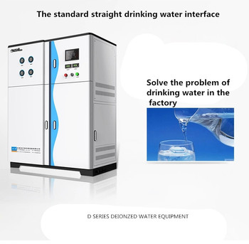 water deionization machine