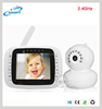 2017 New High contrast LCD wireless Video Baby Camera