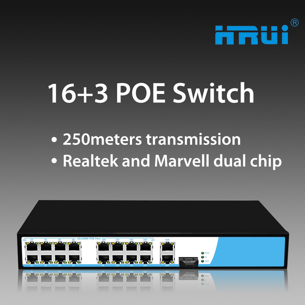 HRUI IEEE80.2 af 48v 10/100Mbps 16 port POE switch with 3 uplink gigabit port for IPC