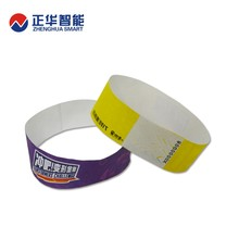 customized paper hospital RFID wristbands small tags for identifications