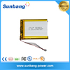 Anti -explosion OEM welcomed 2200 mah li-polymer battery cells 554863