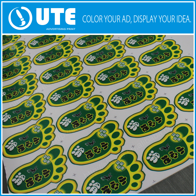 Customized Floor Decals for Decoration with Laminated