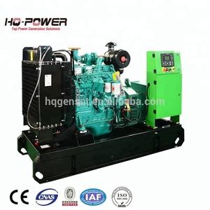 Kama Generator, Kama Generator Suppliers and Manufacturers at
