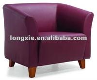 modern leather office sofa