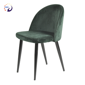 Crushed Velvet Chair, Crushed Velvet Chair Suppliers And Manufacturers At  Alibaba.com