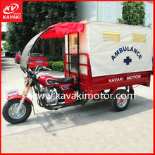 2014 New design hot popular Hospital Ambulance Three Wheel Motorcycle/ tricycle
