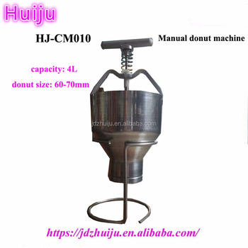 4L Stainless steel manual type donut machine donut maker HJ-CM010