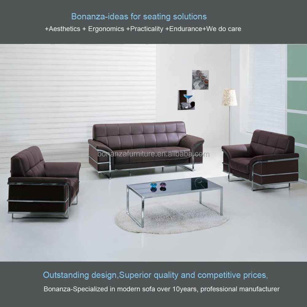 835#Modern Design Sofa Set Contemporary Leather Lounge Suite