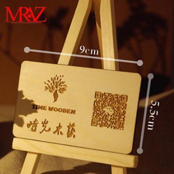 Großhandel Bambus Oder Holzschnitzerei Visitenkarten Gedruckt Auf Holz Buy Holzschnitzerei Visitenkarten Bambus Visitenkarte Visitenkarten Gedruckt