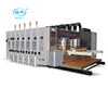 HUALI Corrugated Cardboard Carton Box High Speed Flexographic Printing Machine