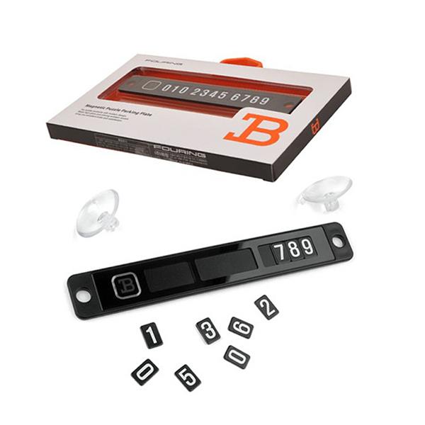 Магнит автомобилей лобового стекла временная парковка карты телефон номер карты автомобиля стикер
