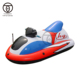 competitive price customized oem beach/swimming pool pvc inflatable motorized water boat toy