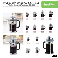 Stainless Steel different pattern glass French press