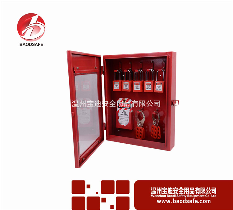 BDS-Z8601 Combination Lockout Tagout Station Center Lock Filling Cabinet of 10 Locks