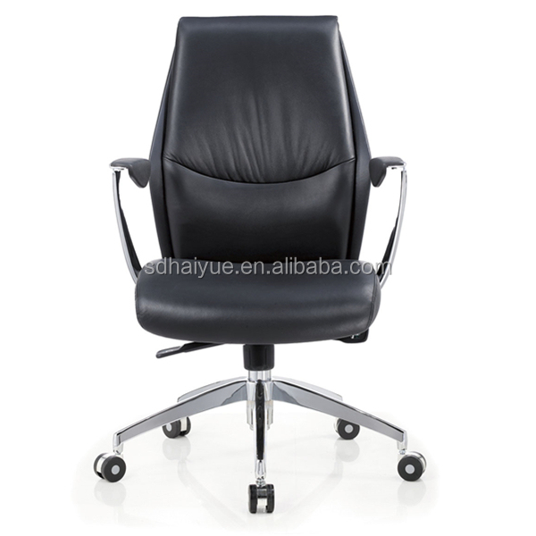 Elegant Mid Back Black Leather Leather Armless Chair for Director