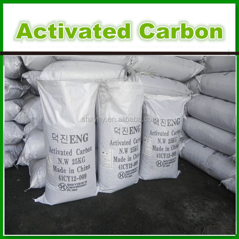 Activated Carbon Beads/pellet Activated Carbon/spherical Activated ...