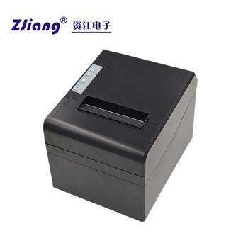 Pos Cash Register Thermal Custom Printer Online Shopping Printer